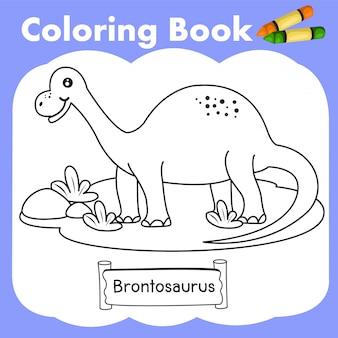 Kleurboek dinosaur brontosaurus