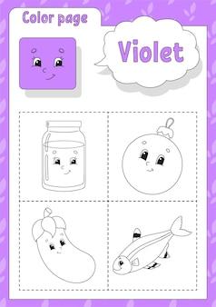 Kleurboek kleuren leren kleurenfoto's flashcard voor kinderen