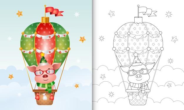 Kleurboek met de karakters van een schattig varken kerst op hete luchtballon met hoed en sjaal