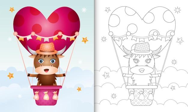 Kleurboek met een schattig buffelmannetje op valentijnsdag met een heteluchtballon