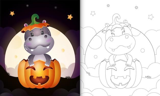 Kleurboek met een schattig nijlpaard in de halloween-pompoen