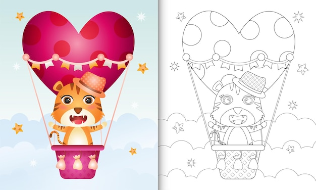 Kleurboek met een schattig tijgermannetje op valentijnsdag met een heteluchtballon