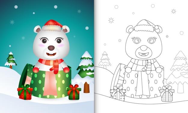 Kleurboek met een schattige ijsbeer met kerstmuts