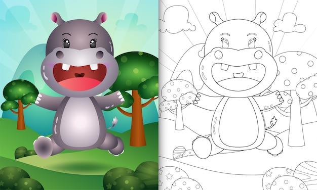 Kleurboek met een schattige illustratie van het nijlpaardkarakter