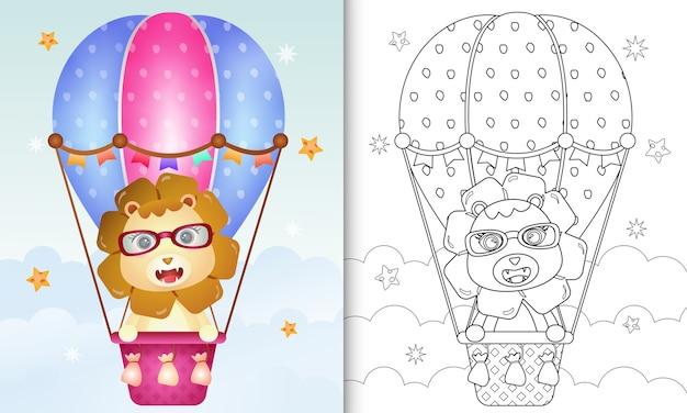 Kleurboek met een schattige leeuwillustratie op hete luchtballon