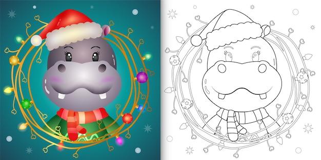 Kleurboek met een schattige nijlpaard met kerst twijgen decoratie