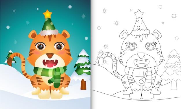 Kleurboek met een schattige tijger kerstkarakterscollectie met een hoed en sjaal