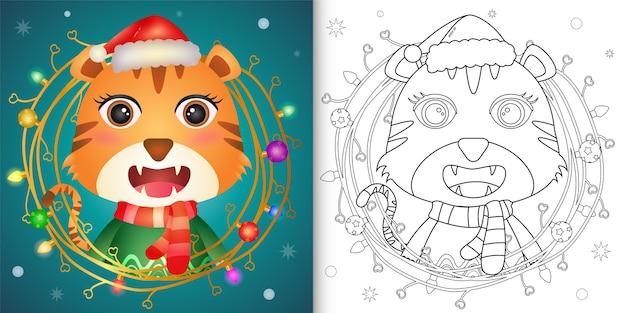 Kleurboek met een schattige tijger met kerst twijgen decoratie