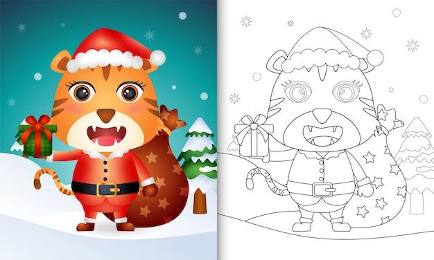 Kleurboek met een schattige tijger met kerstman kostuum