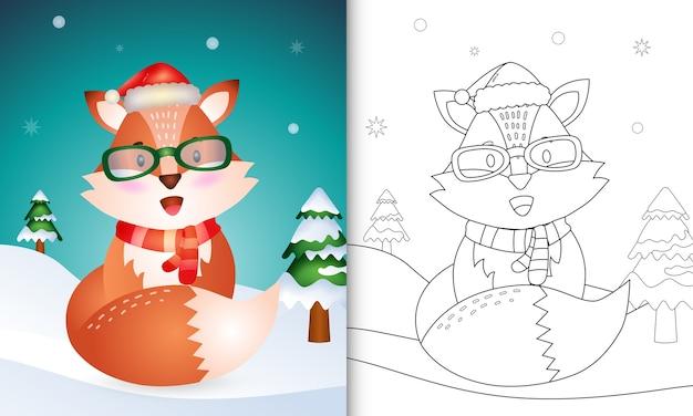 Kleurboek met een schattige vos kerstkarakters met kerstmuts en sjaal