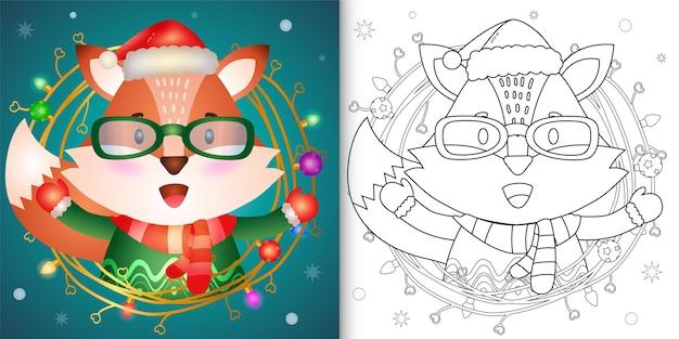 Kleurboek met een schattige vos met kersttakjesdecoratie