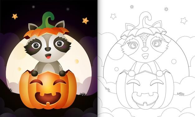 Kleurboek met een schattige wasbeer in de halloween-pompoen