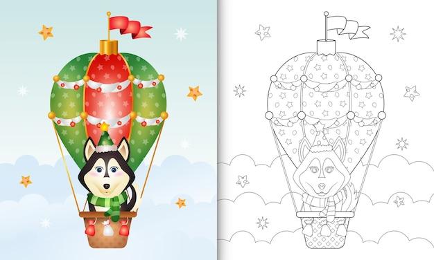 Kleurboek met kerstkarakters van een schattige husky hond op hete luchtballon