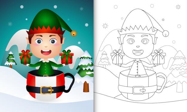 Kleurboek met kerstkarakters van een schattige jongen elf in de kerstman beker