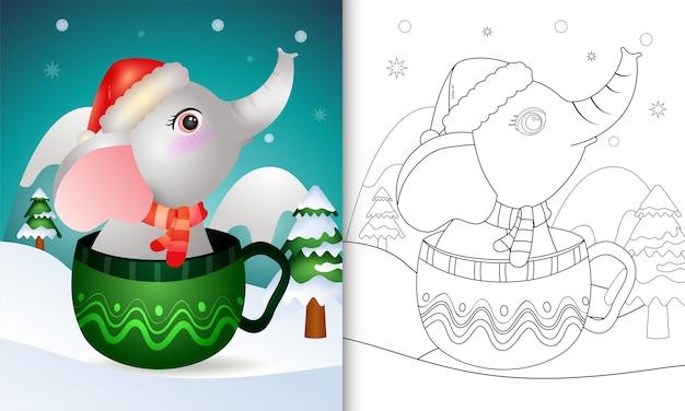 Kleurboek met schattige kerstkarakters van een olifant met een kerstmuts en sjaal in de beker