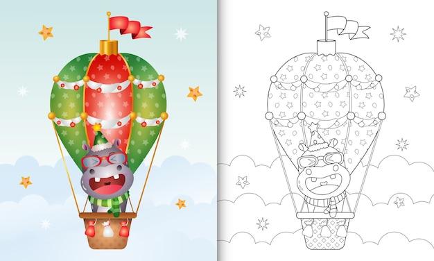 Kleurboek met schattige kerstkarakters van nijlpaarden
