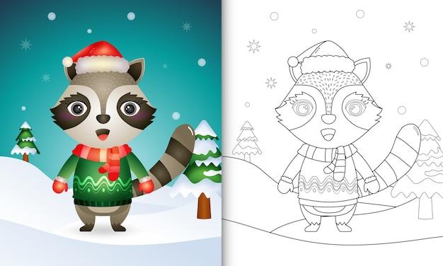 Kleurboek met schattige wasbeer-kerstkarakters met een kerstmuts, jas en sjaal