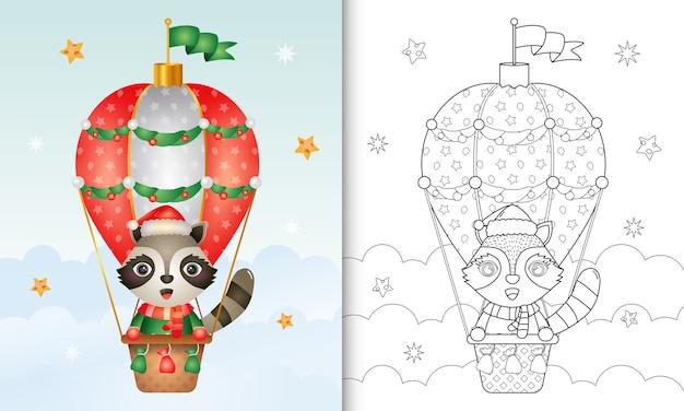 Kleurboek met schattige wasbeer-kerstkarakters op hete luchtballon met een kerstmuts, jas en sjaal