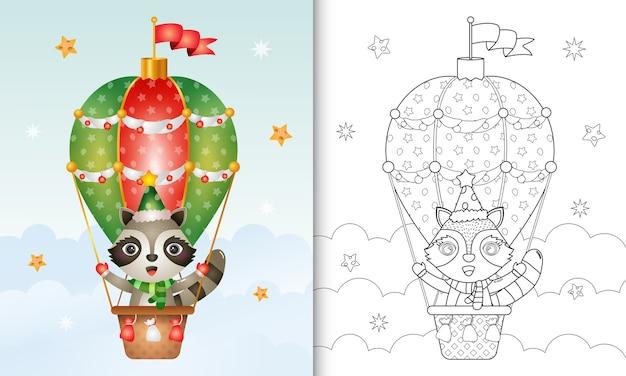 Kleurboek met schattige wasbeer-kerstkarakters op hete luchtballon met hoed en sjaal