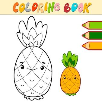 Kleurboek of pagina voor kinderen. ananas zwart-wit afbeelding