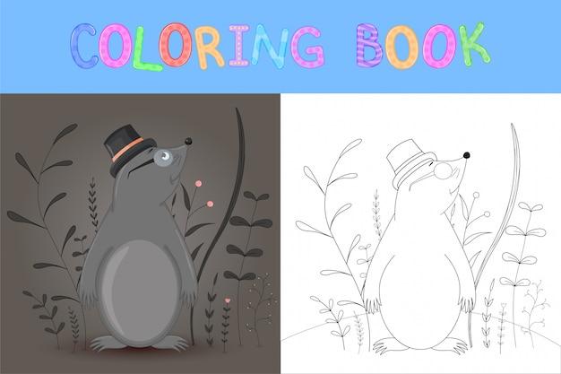 Kleurboek of pagina voor kinderen van school- en voorschoolse leeftijd. kleurstoffen voor kinderen ontwikkelen. cartoon vectorillustratie met schattige mol
