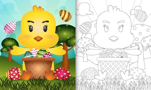 Kleurboek voor kinderen als thema gelukkige paasdag met een schattig kuiken in het emmer-ei