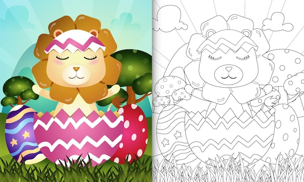 Kleurboek voor kinderen als thema gelukkige paasdag met een schattige leeuw in het ei