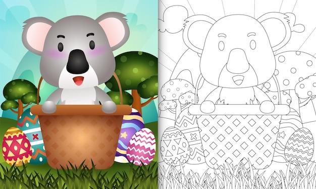 Kleurboek voor kinderen als thema gelukkige paasdag