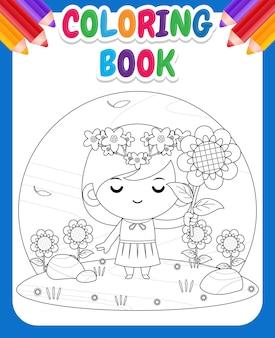 Kleurboek voor kinderen. chibi cartoon flower princess