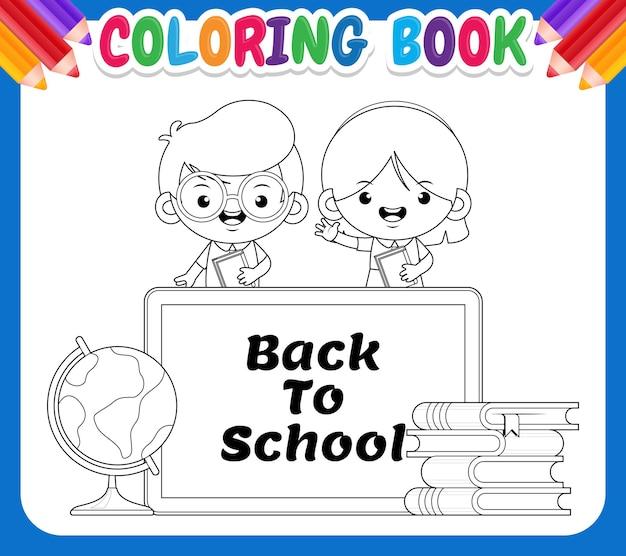 Kleurboek voor kinderen genaamd back to school en met tekeningen van leerlingen, boeken en een wereldbal