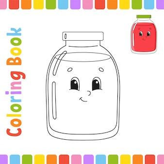Kleurboek voor kinderen. glazen pot. vrolijk karakter.