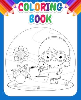 Kleurboek voor kinderen. leuk meisje tuinieren en planten