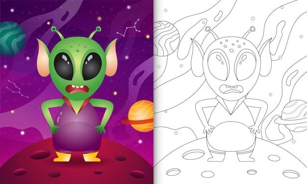 Kleurboek voor kinderen met een schattig buitenaards wezen in de ruimtemelkweg