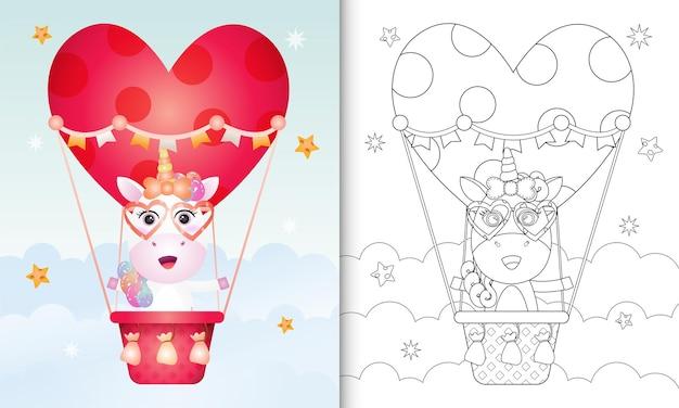 Kleurboek voor kinderen met een schattig eenhoorn vrouwtje op hete luchtballon liefde thema valentijnsdag