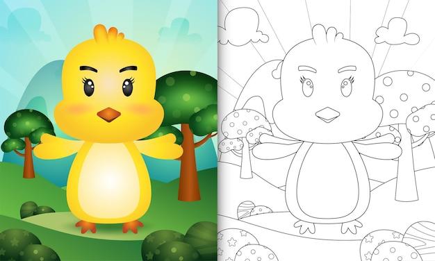Kleurboek voor kinderen met een schattig kuikenkarakter
