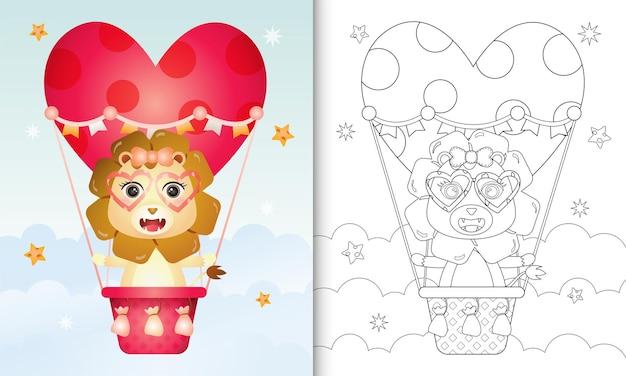 Kleurboek voor kinderen met een schattig leeuwwijfje op valentijnsdag met een heteluchtballon