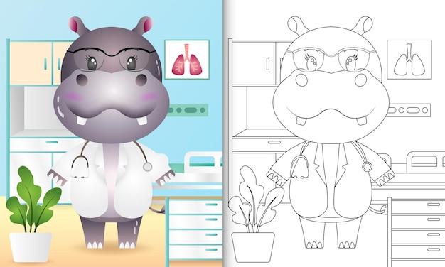 Kleurboek voor kinderen met een schattig nijlpaard dokter karakter