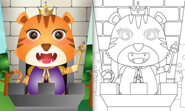 Kleurboek voor kinderen met een schattig tijger-nijlpaardkarakter