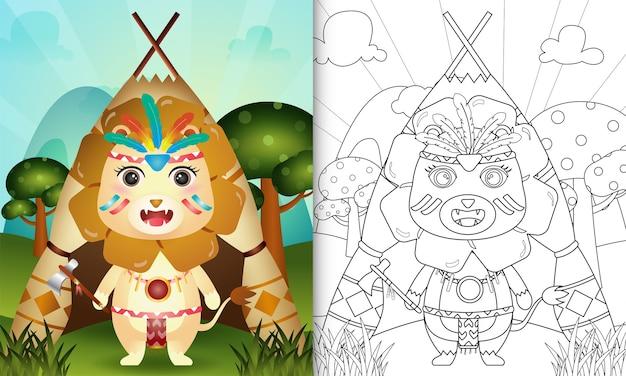 Kleurboek voor kinderen met een schattig tribal boho leeuwkarakter