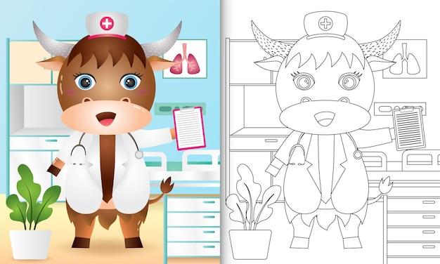 Kleurboek voor kinderen met een schattige buffel verpleegster karakter illustratie