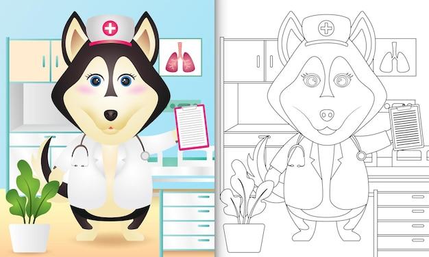 Kleurboek voor kinderen met een schattige husky hond verpleegster karakter illustratie