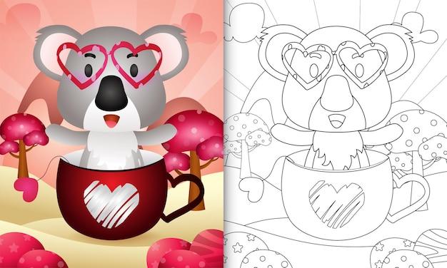Kleurboek voor kinderen met een schattige koala in de valentijnsdag met beker-thema