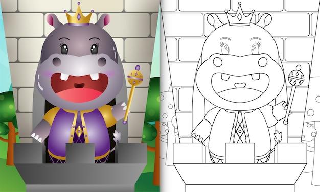 Kleurboek voor kinderen met een schattige koningshippo karakter illustratie