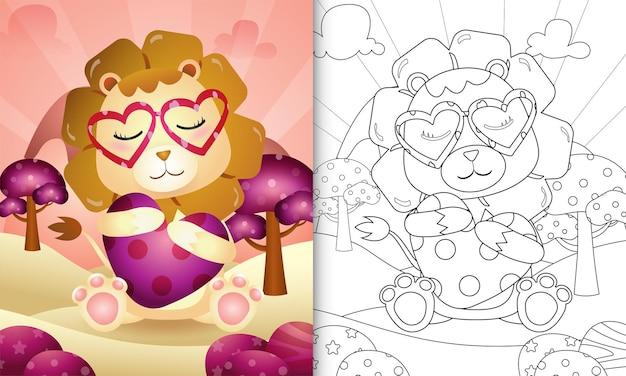 Kleurboek voor kinderen met een schattige leeuw knuffelen valentijnsdag met hartthema
