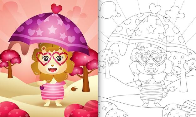 Kleurboek voor kinderen met een schattige leeuw met valentijnsdag met paraplu-thema