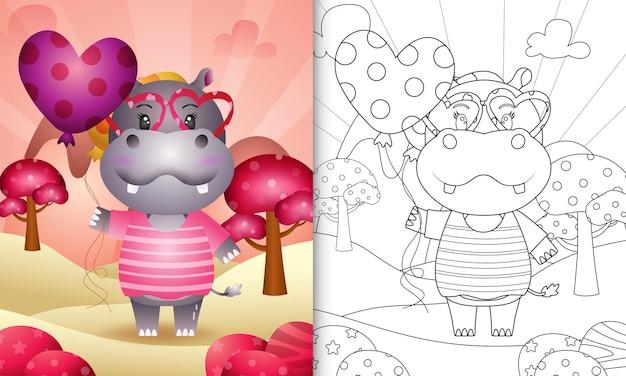 Kleurboek voor kinderen met een schattige nijlpaard die valentijnsdag met ballon thema houdt
