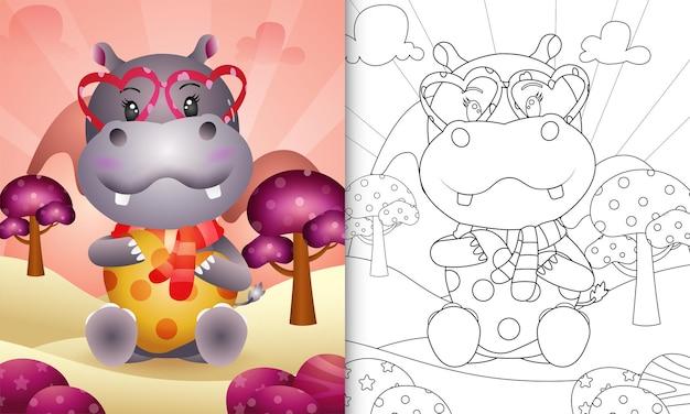 Kleurboek voor kinderen met een schattige nijlpaard die valentijnsdag met hartthema knuffelt