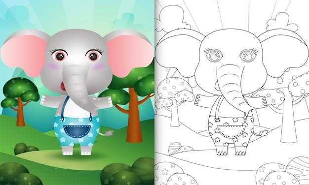 Kleurboek voor kinderen met een schattige olifant karakter illustratie