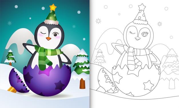 Kleurboek voor kinderen met een schattige pinguïn met kerstmuts en sjaal in kerstbal