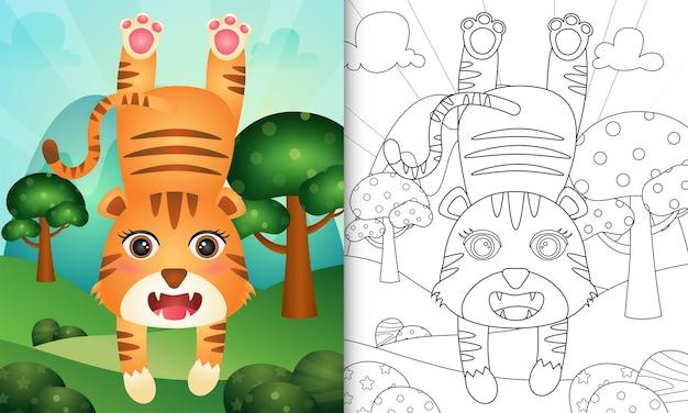 Kleurboek voor kinderen met een schattige tijger karakter illustratie